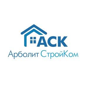 Арболит СтройКом