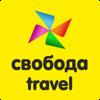 Свобода Travel