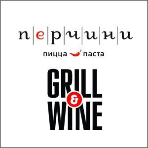 Перчини Grill & Wine