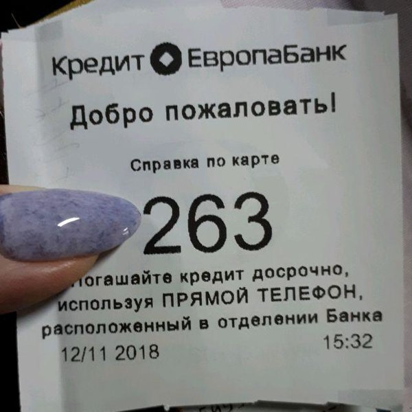 деньги в долг под расписку донецк днр