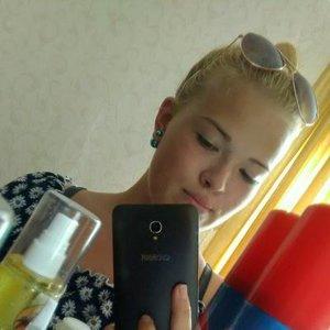 Катя Левицкая