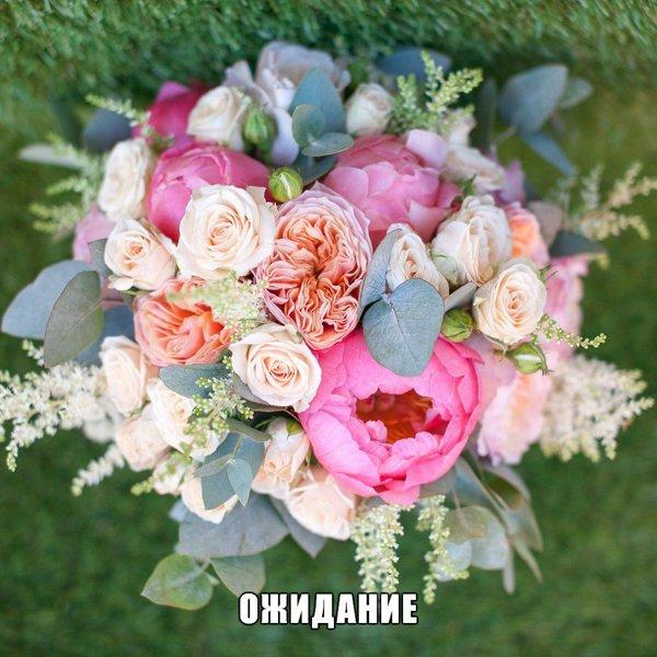 Свадебный букет невесты екатеринбург