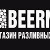 Beernoff, магазин
