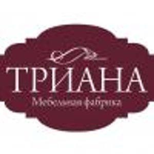 Триана