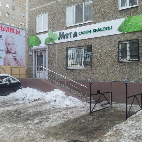 Наш вход на Сулимова, 23 (рядом с кулинарией)