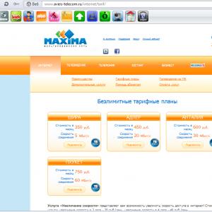 если не верите. http://www.multi-net.ru/internet/tarif/ http://www.avers-telecom.ru/internet/tarif/