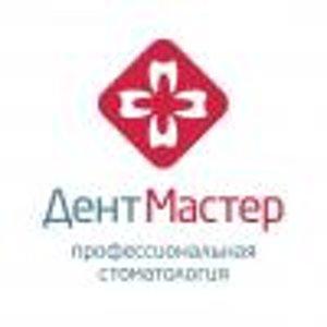 Дент Мастер, ООО