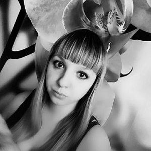 Yulia Kotyonova