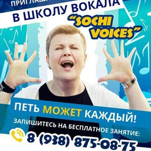 Sochi Voices