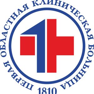Хозрасчетная поликлиника