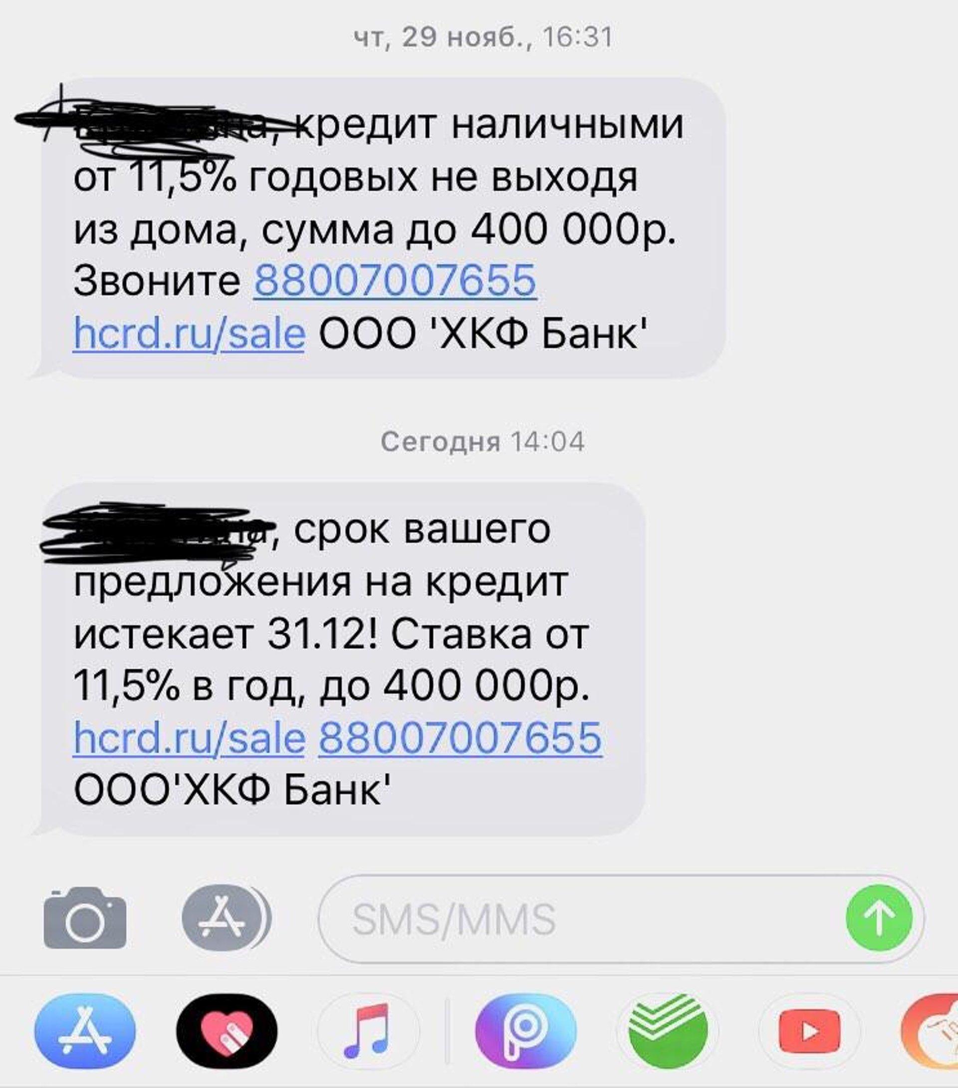 хоум кредит банк ленина барнаул