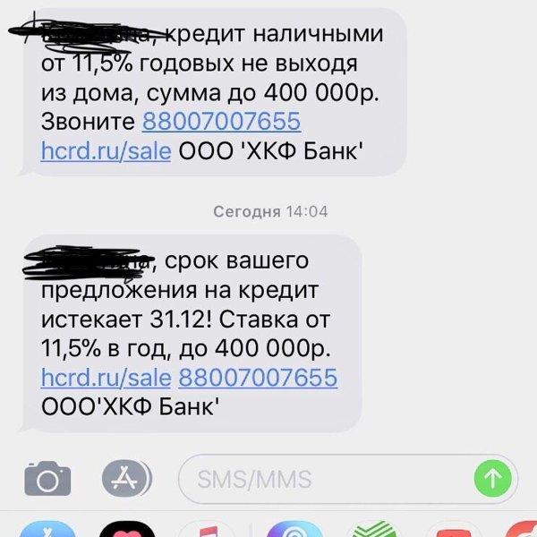 закрытие кредита банк хоум кредит