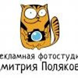 polyakov-foto