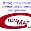 Альтернатива-М, ООО