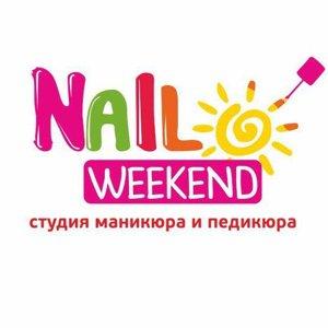 Nail weekend