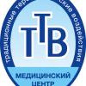 ТТВ, ООО