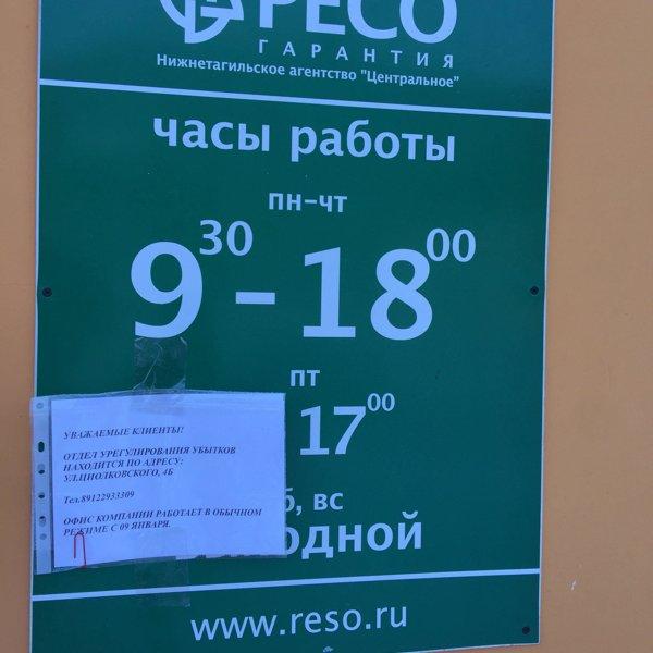 7 () отдел выплат 7 () красноярск карла маркса, (офис 72, 1 этаж).