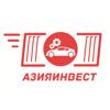 АзияИнвест, ООО