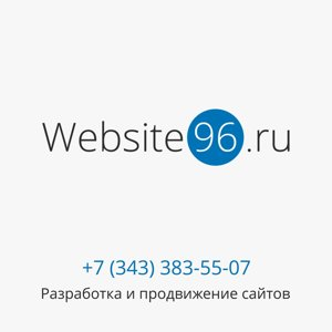 Website96.ru
