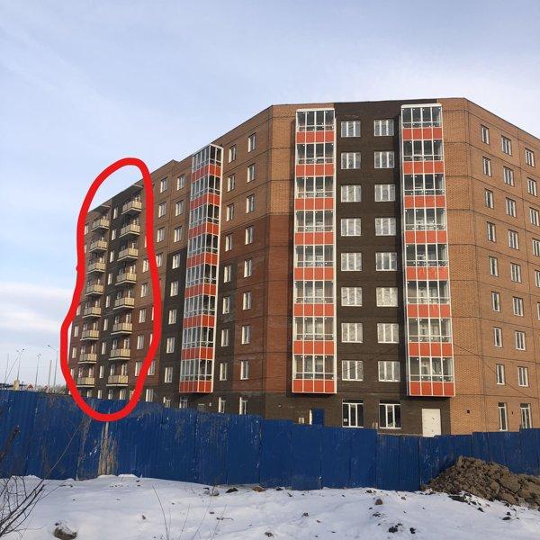 жилищный фонд жилище