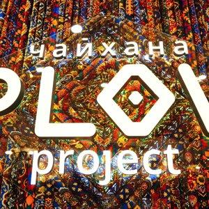 PLOV project ПАССАЖ