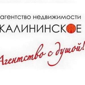 Агентство недвижимости Калининское, ООО