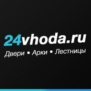 24vhoda