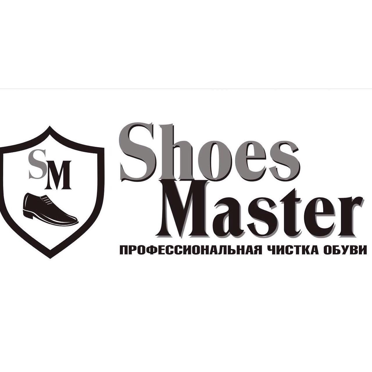 a79416c7 Шуз Мастер, компания профессиональной ручной чистки и ремонту обуви в  Новосибирске на метро Заельцовская — отзывы, адрес, телефон, фото — Фламп