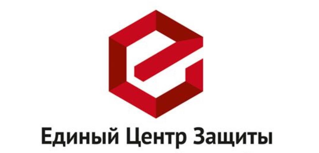 единый центр защиты от кредитов барнаул