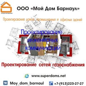 biznes_ru