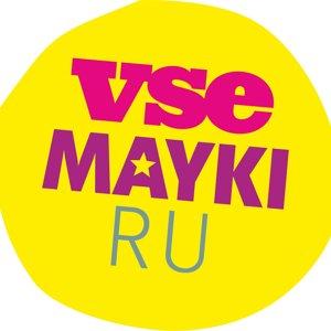 Vsemayki.ru