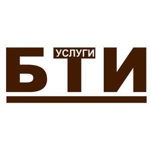 Алтайский центр земельного кадастра и услуг БТИ