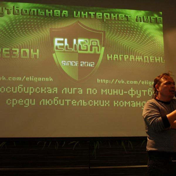 Награждение призеров турнира по мини-футболу.
