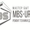 MBS-URAL