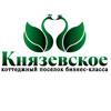 КП Князевское