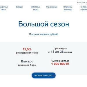 Как гасить проценты по кредиту