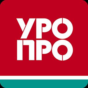 УРО-ПРО