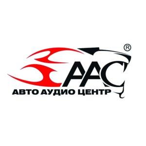 АвтоАудиоЦентр-Екатеринбург, ООО