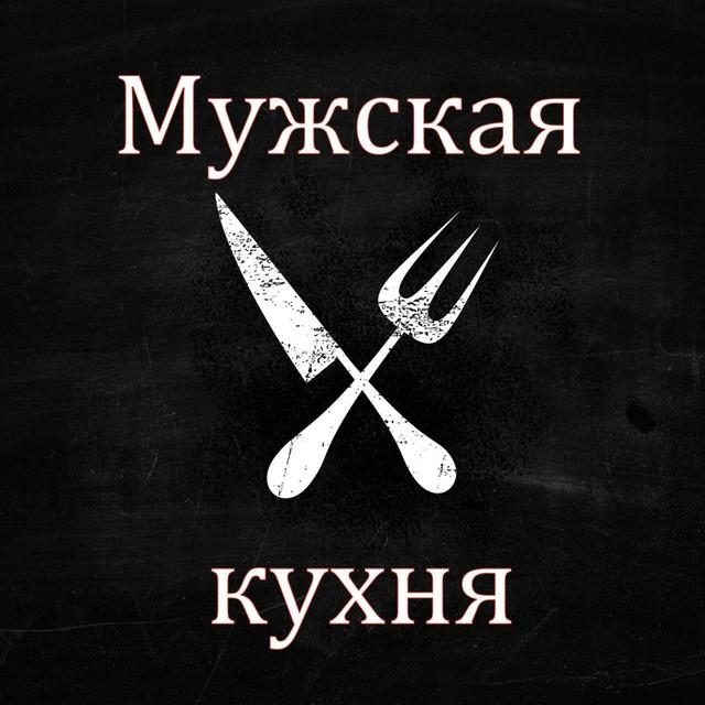 тинто кофе омск официальный сайт