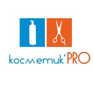Косметик`Pro
