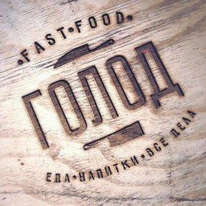 golod-food