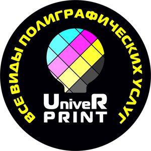 Univer Print