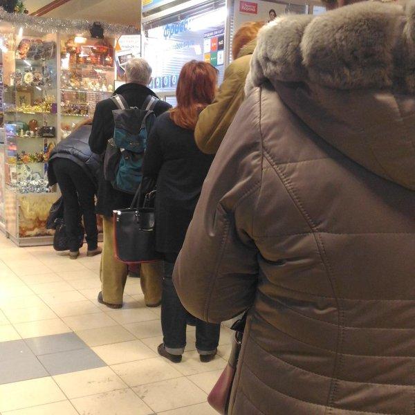 Фрисби, сервис приема платежей в Екатеринбурге на ...