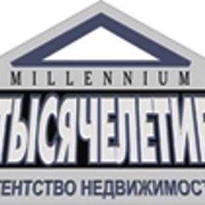 Тысячелетие, ООО