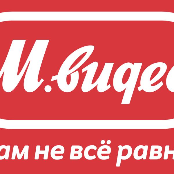 e9aff6a37 М.Видео, сеть магазинов техники в Томске на Иркутский тракт, 61 ст1 ...