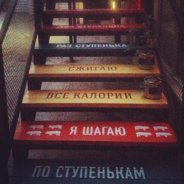 Моя любимая лестница :)