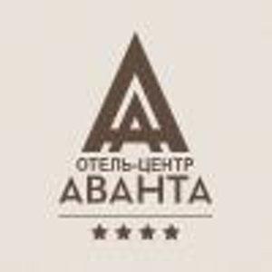 Аванта