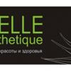 Belle Esthetique