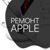iPhessor-Apple Service