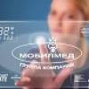 Мобил-Мед